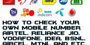 How to Check Your Own Mobile Number Airtel, Reliance Jio, Vodafone, Idea, BSNL, Aircel, MTNL and Etc