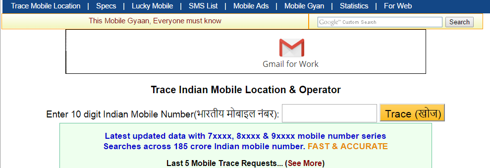 Bharatiya Mobile to Trck Mobile Number - Trace Mobile Number with Owner Name and Address