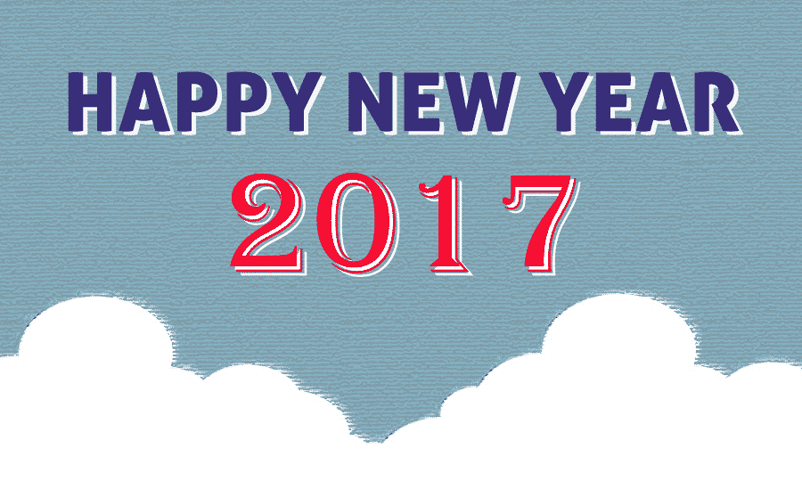 Happy New Year 2017 on clouds
