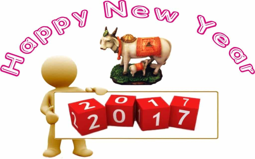 Happy New Year 2017 with cow and calf