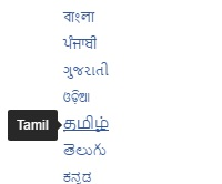 select Language option and select tamil